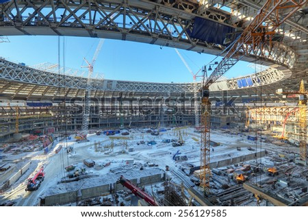 MOSCOW, RUSSIA - FEB 10, 2015: Preparation 2018 FIFA World Cup, reconstruction Luzhniki Stadium - stock photo