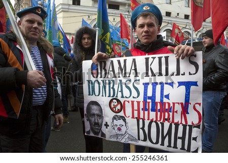 MOSCOW,RUSSIA - FEB 21:Pro-Kremlin activists from Russia's Anti-Maidan movement marched with banners in center of Moscow to mark the one year anniversary of Ukraine's pro-EU protests on 21 of feb 2015