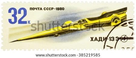 "MOSCOW, RUSSIA - FEBRUARY 03, 2016: A stamp printed in USSR (Russia) shows old soviet racing electric car ""Khadi-13E"" (built in 1976, Kharkov road institute), series ""Racing Cars"", circa 1980 - stock photo"