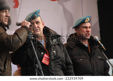 Moscow, Russia - February 4, 2012. Group Singing troopers on the scene opposition rally. The March and rally for fair elections