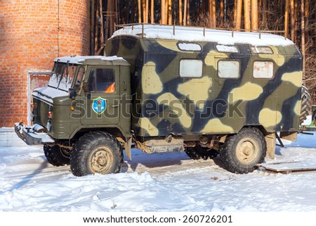 MOSCOW, RUSSIA - FEBRUARY 08, 2015: Legendary Russian military vehicle GAZ-66