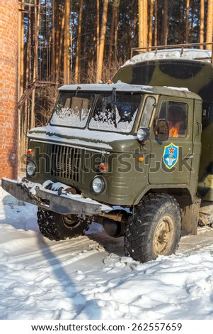 MOSCOW, RUSSIA - FEBRUARY 08, 2015: Legendary Russian military vehicle GAZ-66 - stock photo