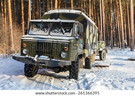 MOSCOW, RUSSIA - FEBRUARY 08, 2015: Military vehicle GAZ-66 with a mobile army kitchen - stock photo