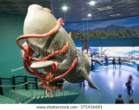 Moscow, Russia - February 06, 2016: Moskvarium Oceanography and Marine Biology Center at Moscow's VDNKh Exhibition Center - stock photo