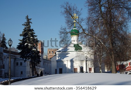 MOSCOW, RUSSIA - February 10, 2015: Novodevichy convent in winter day