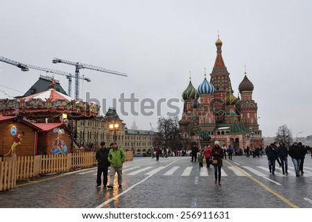 MOSCOW, RUSSIA - FEBRUARY 28, 2015: Red Square.