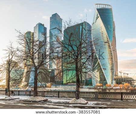 Moscow, Russia - February 27, 2016: the Business center Moscow city in winter at sunset.