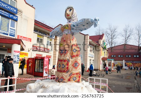 MOSCOW, RUSSIA - FEBRUARY 22: Unidentified people near the Maslenitsa doll on Russian religious and folk holiday Maslenitsa near Culture center Peresvet on February 22, 2015, Russia - stock photo