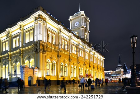 MOSCOW,RUSSIA - JAN 5, 2015:Leningradsky station is oldest of Moscow's nine principal railway stations.It was constructed in 1851 to eclectic design by Thon as terminus of Moscow-St Petersburg Railway
