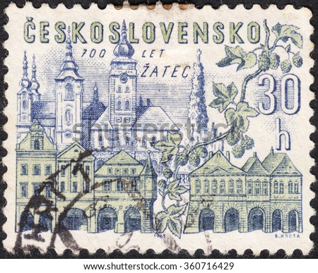 "MOSCOW, RUSSIA - JANUARY, 2016: a post stamp printed in CZECHOSLOVAKIA shows  view of Zatec town, the series ""The 700th Anniversaries of Six Czech Towns"", circa 1965"