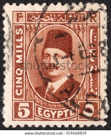 """MOSCOW, RUSSIA - JANUARY, 2016: a post stamp printed in EGYPT shows a portrait of King Fuad I of Egypt, the series """"King Fuad"""", circa 1927 - stock photo"""