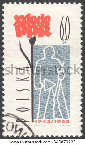 "MOSCOW, RUSSIA - JANUARY, 2015: a post stamp printed in POLAND shows a worker, the series ""The 20th Anniversary of the Polish Workers' Party"", circa 1962 - stock photo"