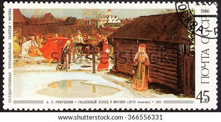 """MOSCOW, RUSSIA - JANUARY, 2016: a post stamp printed in the USSR shows the painting """"Wedding train in Moscow XVII century"""" by A.P. Ryabushkin, 1901, the series """"Russian Paintings"""", circa 1986 - stock photo"""