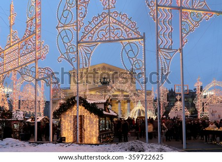 MOSCOW, RUSSIA- JANUARY 07, 2016: Bolshoi Theatre (Large, Great or Grand Theatre, also spelled Bolshoy)  illuminated to Christmas and New Year holidays at night. Moscow, Russia   - stock photo