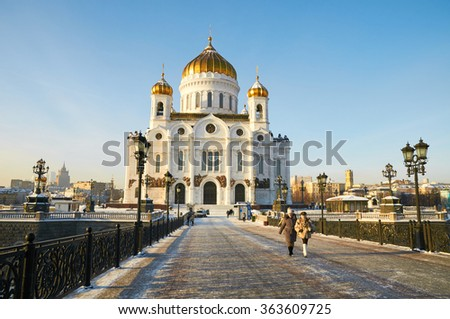 MOSCOW, RUSSIA - JANUARY 11, 2016: Cathedral of Christ the Savior in the winter - stock photo