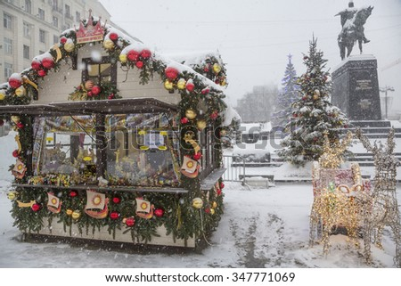 MOSCOW, RUSSIA - JANUARY 11, 2015: Christmas fair near the monument to Yuri Dolgoruky on Tverskaya square during snowfall in the center of Moscow city, Russia