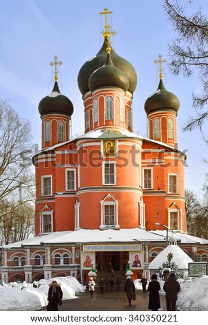 MOSCOW, RUSSIA - JANUARY 27, 2013:Donskoy Monastery. Great Cathedral, also dedicated to Virgin of Don, was started in 1684 as votive church of Tsarevna Sophia Alekseyevna - stock photo