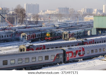 MOSCOW,RUSSIA - JANUARY 11, 2014: Modern Russian passenger train at the station