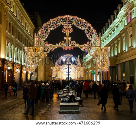 "MOSCOW, RUSSIA - JANUARY 04, 2016: Moscow decorated for New Year and Christmas holidays. ""Christmas light"" festival. Gallery of arches. Nikolskaya Street"