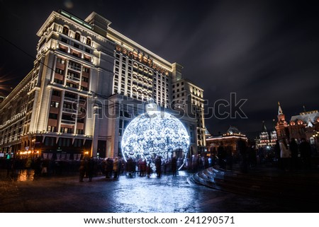 MOSCOW, RUSSIA - January 3, 2015: Moscow, Manezhnaya square with the Christmas installation
