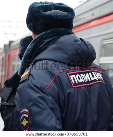 MOSCOW, RUSSIA - JANUARY 20, 2014: Police on a railway platform Paveletsky railway station in Moscow.