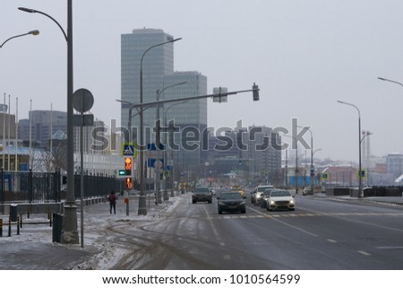 Moscow, Russia - January 13, 2018: View on World Trade Center in Moscow from Krasnopresnenskaya Embankment near Moscow City.