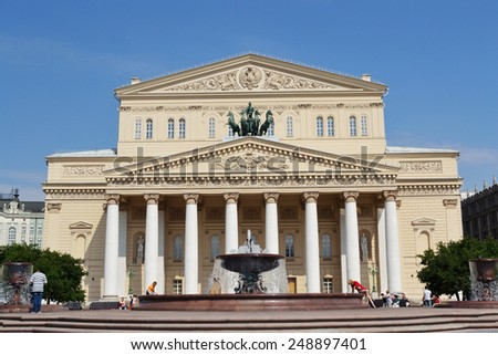 MOSCOW, RUSSIA - July 5, 2012: Bolshoi Theater in Moscow, Russia.