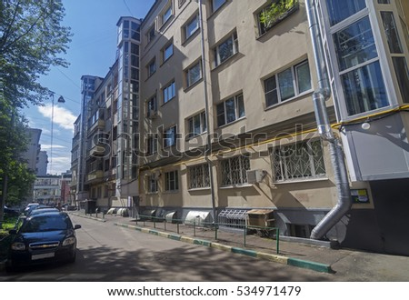 MOSCOW, RUSSIA - JULY 31, 2016: Courtyard of the old five-story building. Moscow, Solzhenitsyn Street. Sunny morning in July.