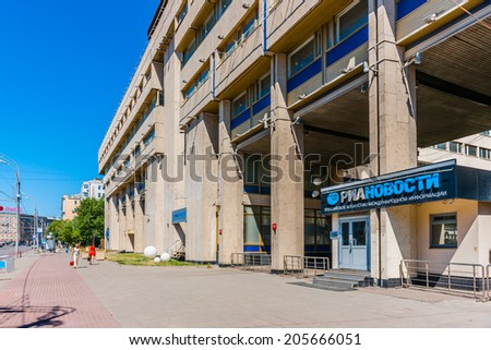 MOSCOW, RUSSIA - JULY 13, 2014: Entrance to the Russian Agency of International Information RIA Novosti in Zubovsky boulevard of Moscow