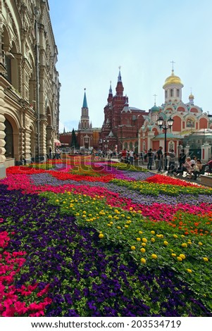 MOSCOW, RUSSIA - JULY 5, 2014: Flower landscaping on Nikolskaya Street in the  historic center of Moscow on july 5, 2014 .Russia. - stock photo