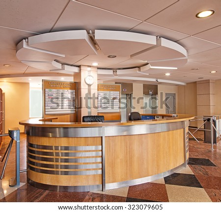 MOSCOW, RUSSIA - July 28, 2012 - Lobby and reception of modern business center - stock photo