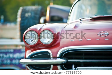 MOSCOW, RUSSIA-JULY 31: Red Corvet on exhibition parking at an annual event, the VI race of vintage cars 'Night Moscow Classic Rally' on July 31, 2010 in Moscow, Russia - stock photo