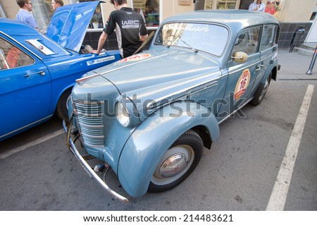 MOSCOW, RUSSIA - July 26, 2014:  Soviet car Moskvich-401 on retro rally Gorkyclassic, GUM, Moscow
