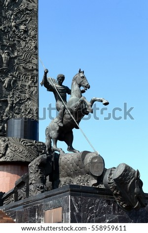 MOSCOW, RUSSIA - JULY 23,2014:St. George the victorious on Poklonnaya hill.