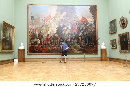 MOSCOW, RUSSIA - JULY, 23 2015:State Tretyakov Gallery is an art gallery in Moscow, Russia- foremost depository of Russian fine art in the world. Gallery's history starts in 1856 - stock photo