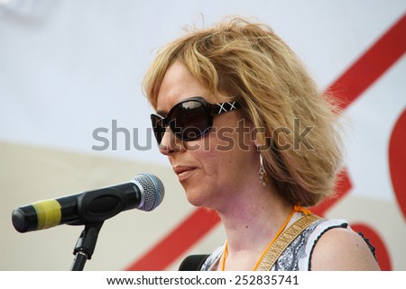Moscow, Russia - July 26, 2012. The human rights activist Anna Karetnikova supports political prisoners on oppositional meeting