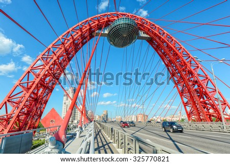 MOSCOW, RUSSIA - JULY 04, 2015:The picturesque bridge in Krylatskoye.