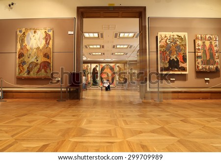 MOSCOW, RUSSIA - JULY, 23 2015:The State Tretyakov Gallery is an art gallery in Moscow, Russia, the foremost depository of Russian fine art in the world. - stock photo