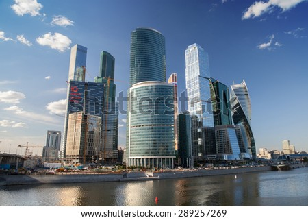 MOSCOW, RUSSIA - JUN 18, 2015: The Moscow International Business Center (MIBC). The first building of MIBC (Tower 2000) was erected in 2001. The Moscow-City area is currently under development