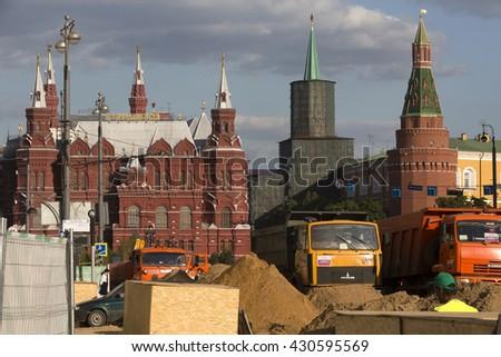 MOSCOW, RUSSIA - JUN 01, 2016: View of Moscow Kremlin and engineering works of the complex improvement of Tverskaya Street in the center of the capital, Russia - stock photo