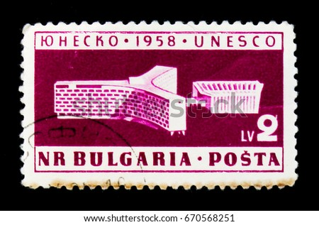 MOSCOW, RUSSIA - JUNE 26, 2017: A stamp printed in Bulgaria shows UNESCO office building, Paris, circa 1959