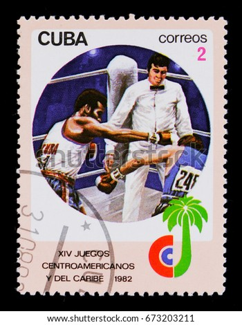 "MOSCOW, RUSSIA - JUNE 26, 2017: A stamp printed in Cuba shows Boxing, with inscription and name of series ""XIV Central American and Caribbean Games, Havana"", circa 1982"