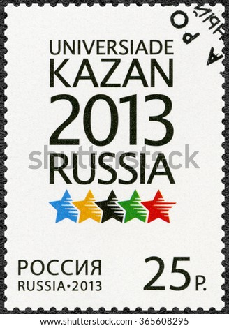 MOSCOW, RUSSIA - JUNE 25, 2013: A stamp printed in Russia shows official logo of the XXVII Universiade Summer in Kazan 2013 - stock photo