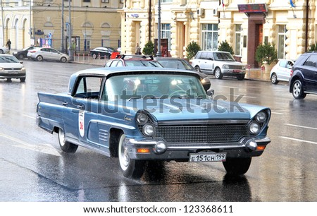 MOSCOW, RUSSIA - JUNE 3: American motor car Lincoln Continental competes at the annual L.U.C. Chopard Classic Weekend Rally on June 3, 2012 in Moscow, Russia.