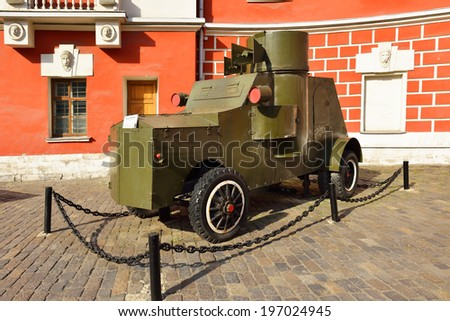 MOSCOW, RUSSIA - JUNE 4, 2014:Armored car Fiat 1915. Building of armored cars in Russia began right after the start of the First World War. - stock photo