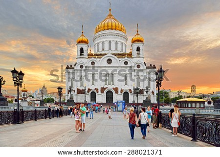 MOSCOW, RUSSIA - JUNE 13, 2015:Cathedral of Christ Saviour is cathedral. With an overall height of 103 m (338 ft), it is tallest Orthodox Christian church in world - stock photo