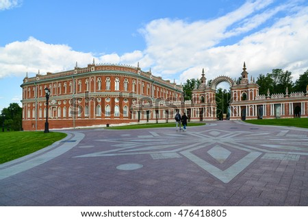 Moscow, Russia - June 08, 2016. Gallery with arch in museum estate of Tsaritsyno