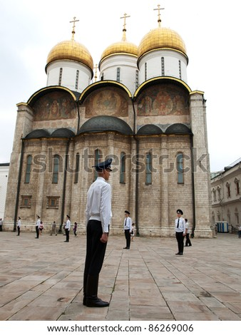 MOSCOW, RUSSIA - JUNE 19: Guard at the Cathedral of the Dormition in Moscow on June 19, 2008. The Cathedral is one of the oldest buildings in Moscow and place of Coronation of Russian monarchs.