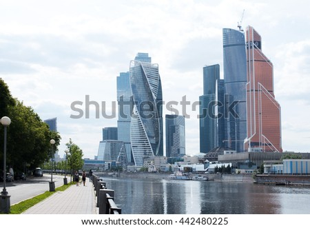 MOSCOW, RUSSIA - JUNE 14, 2016: International Business Center - stock photo