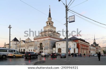 MOSCOW, RUSSIA - JUNE, 23 2015: Kazansky railway terminal ( Kazansky vokzal) -- is one of nine railway terminals in Moscow, Russia.  - stock photo